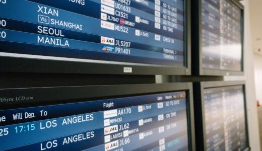 【2018年最新版】国際ローミング or Wi-Fiレンタル 海外行く時どちらを選ぶ?