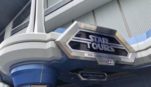 東京ディズニーランドのあのアトラクション、カメラ・ビデオ撮影OK?それともNG?