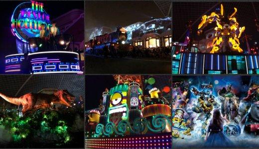 【初日最速レポ】USJ『ユニバーサル・スペクタクル・ナイトパレード』が凄すぎた!!感想・写真45枚大公開!